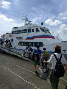 出航20分前に乗船開始